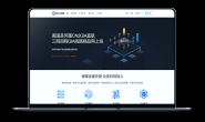 轻云互联 - 香港CN2 月付22元 / 圣何塞CN2 月付19元